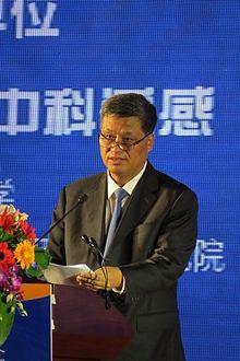 Ma Xingrui auf der 20. Konferenz über Fernerkundung von China (20160810090104) .jpg