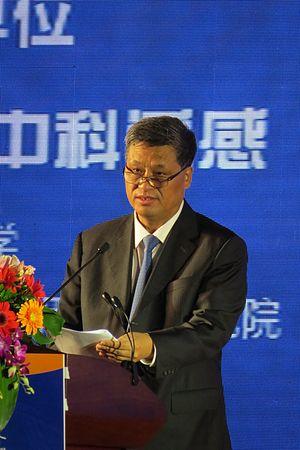 Ma Xingrui