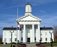 Madison County, Kentucky courthouse.JPG