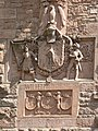 Main entrance reliefs of Haut-Koenigsbourg.jpg