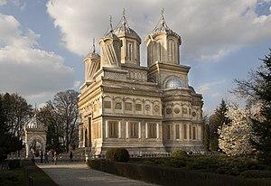 Curtea de Argeș - Curtea de Argeș Monastery