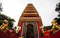 Man Fat Tsz (Ten Thousand Buddhas Monastery) , Pagoda, south view, Sha Tin (Hong Kong).jpg