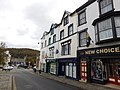 Manchester House and other buildings, Rose Hill St, Conwy.jpg
