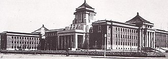 General Affairs State Council - Manchukuo General Affairs State Council building