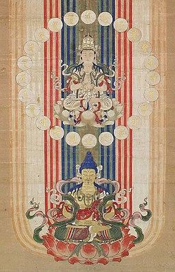 Mandala of Mantra of Light (cropped)