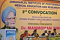 Manmohan Singh addressing at the third convocation of JIPMER and inauguration of JIPMER women and children's Hospital, in Puducherry. The Union Minister for Health and Family Welfare.jpg