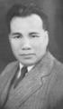 MaoChaoChun 馬超俊 MayorNanking 1935.png