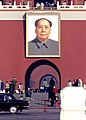 Mao Zedong Porträt am Eingang zur Verbotenen Stadt.jpg