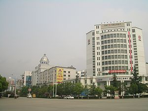 Zigui County - Part of the town of Maoping, the county seat