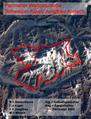 Map Jungfrau Aletsch 2007.png