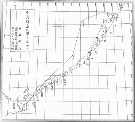 A map of Kuril Islands from Gisuke Sasamori's 1893 book Chishima Tanken Map of Chishima by Gisuke Sasamori.jpg