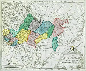 Primorskaya Oblast - Image: Map of Irkutsk Namestnichestvo 1792 (small atlas)