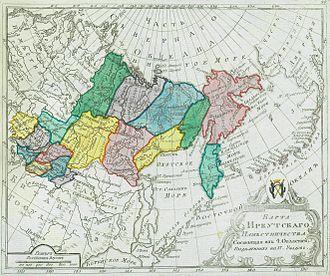 Primorskaya Oblast - Image: Map of Irkutsk Namestnichestvo 1792 (small atlas)