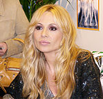 Marta Sanchez during the promotion of her last album in April 2007.jpg