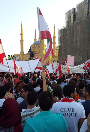 2015–16 Lebanese protests - Martyr Square 29 August 2015