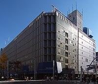 Maruei Department Store.jpg