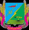 Huy hiệu của Huyện Marinka