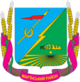 Maryanivskiy rayon gerb.png