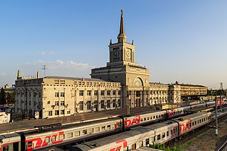 Volgograd railway station - View of the station from the bridge.