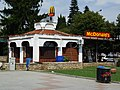 McDonald's in Ohrid, Macedonia.JPG