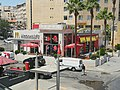 McDonald's in University of Jordan Street, Amman, Jordan.jpg