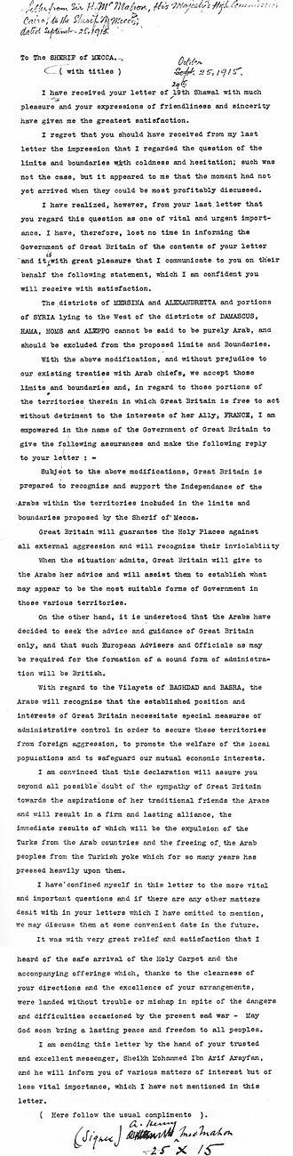 McMahon–Hussein Correspondence - Image: Mc Mahon–Hussein Letter 25 October 1915