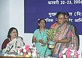 Meira Kumar received with a sapling at the inaugural session of the Fifth National meeting of the Commissioners for Persons with disabilities of all StatesUTs, in New Delhi on February 22, 2006.jpg