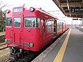 Meitetsu 6000 series at Kira Yoshida Station.jpg
