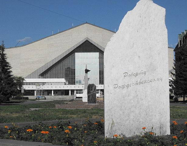 Мемориальный камень Р. Рождественскому в Омске. Фото 2010 года