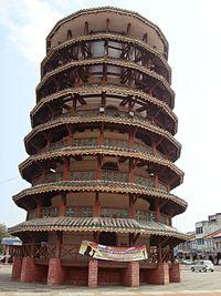 Menara Condong Teluk Intan.JPG