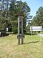 Merkinės sen., Lithuania - panoramio (48).jpg