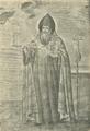 Mesrop Mashtots 1912.png