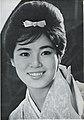 Midori Satsuki.1963.jpg
