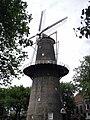 Mill - Schiedam - 2010 - panoramio (1).jpg