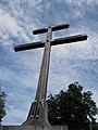 Millennium Apostolic double-cross, worm's-eye view in Fonyód, 2016 Hungary.jpg