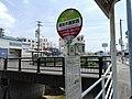 Minami-Kagiya-eki-nishi-bus-stop.jpg