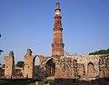 Minar and ruins.jpg