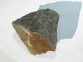 Mineral Cuarcita GDFL009.JPG