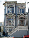 Mish House