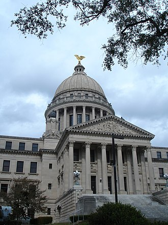 Mississippi State Capitol - Image: Mississippi State Capitol