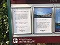 Miyako Hotel signs 20200426.jpg