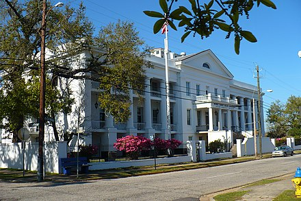 The old United States Marine Hospital, restored and adapted for reuse by the Mobile County Health Department Mobile Marine Hospital 02.JPG