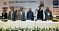 Mohd. Hamid Ansari at the Financial Conclave organised by the Indian Merchants Chamber, in Mumbai. The Governor of Maharashtra, Shri C. Vidyasagar Rao, the Chief Minister of Maharashtra.jpg