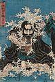 Mongaku 2.jpg