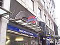 Monument Station Entrance (110808148).jpg
