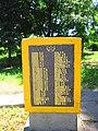 Monument to Soviet soldiers-compatriots in Ploske, Velykyi Burluk Raion by Venzz 09.jpg