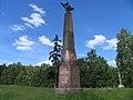 Monument to the 1st Grenadier Division of General Stroganov Reverse 2005-06-22.jpg