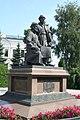 Monument to the architects of the Kazan Kremlin.jpg