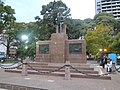 Monumento al General Manuel Belgrano.JPG