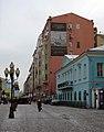 Moscow, Arbat 51 53 53.JPG